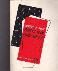 Mounged français-arabe