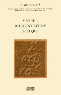 Manuel d'accentuation grecque