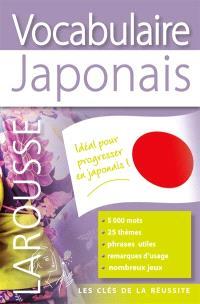Vocabulaire japonais