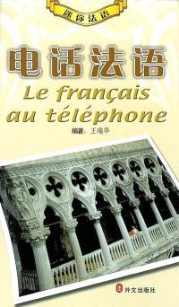 Le français au téléphone