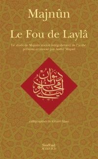 Le fou de Laylâ : le diwan de Majnûn