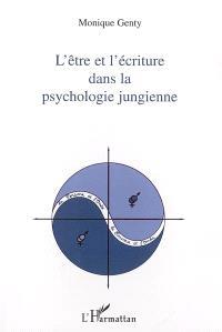 L'être et l'écriture dans la psychologie jungienne