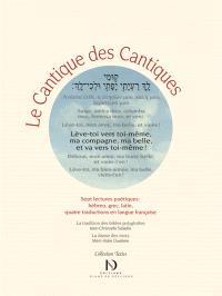 Le Cantique des cantiques : sept lectures poétiques : hébreu, grec, latin, quatre traductions en langue française