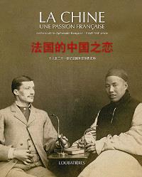 La Chine : une passion française : archives de la diplomatie française XVIIIe-XXIe siècles