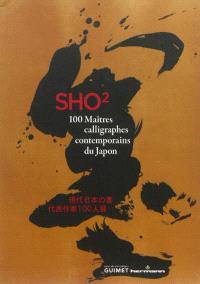 Sho 2 : 100 maîtres calligraphes contemporains du Japon : exposition, Paris, Musée national des arts asiatiques-Guimet, 23 octobre 2013-13 janvier 2014