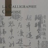 La calligraphie chinoise
