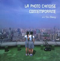 La photo chinoise contemporaine