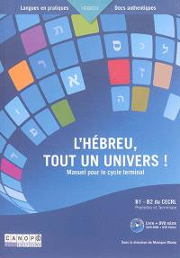 L'hébreu, tout un univers ! : manuel pour le cycle terminal, B1-B2 du CECRL première et terminale