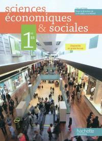 Sciences économiques et sociales, 1re ES