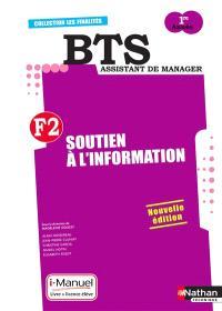 F2, soutien à l'information : BTS assistant de manager 1re année