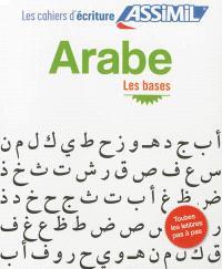 Arabe : les bases