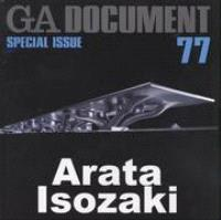 Ga document / Arata Izotaki