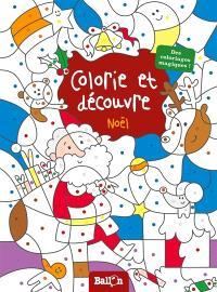 Colorie et découvre Noël