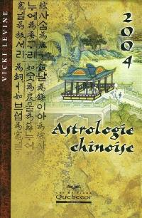 Astrologie chinoise 2004
