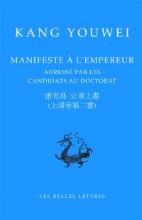 Manifeste à l'empereur adressé par les candidats au doctorat