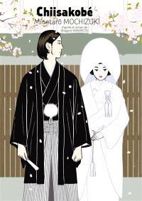Chiisakobé : le serment de Shigeji. Volume 4