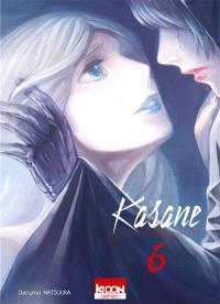 Kasane : la voleuse de visage. Volume 6