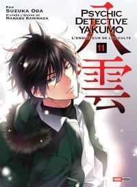 Psychic detective Yakumo : l'enquêteur de l'occulte. Volume 11