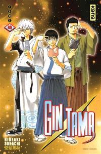 Gin Tama. Volume 40