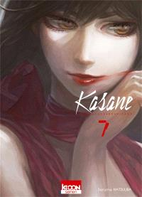 Kasane : la voleuse de visage. Volume 7