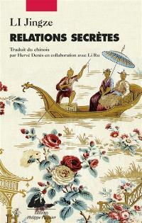 Relations secrètes : réflexions insolites sur les échanges entre la Chine et l'Occident au fil des siècles