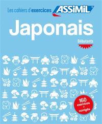 Japonais : débutants