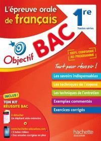 L'épreuve orale de français 1re : toutes séries