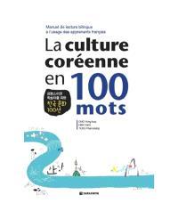 La culture coréenne en 100 mots : manuel de lecture bilingue à l'usage des apprenants français