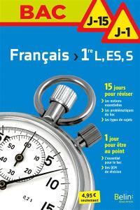 Français 1re L, ES, S