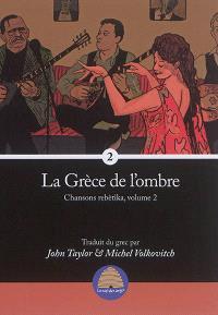 La Grèce de l'ombre : chansons rebètika. Volume 2