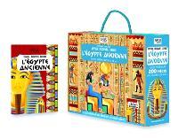 Voyage, découvre, explore, L'Egypte ancienne