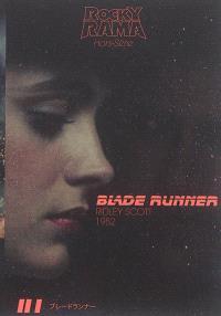 Rockyrama, hors série, Blade runner : Ridley Scott, 1982