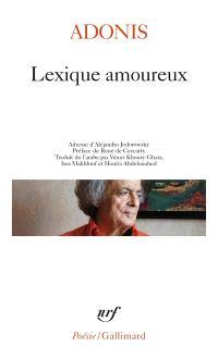 Lexique amoureux