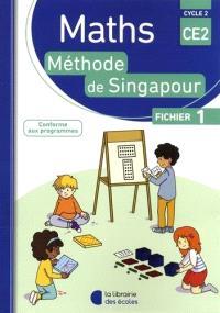Maths, méthode de Singapour, CE2, cycle 2 : fichier 1