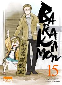 Barakamon. Volume 15