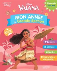 Vaiana : mon année de grande section, maternelle, 5-6 ans