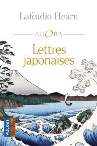 Lettres japonaises