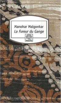La fureur du Gange