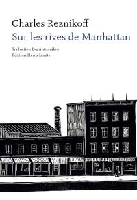Sur les rives de Manhattan