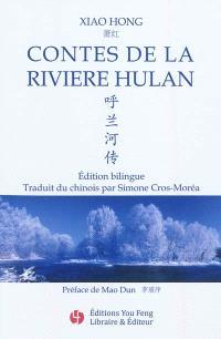 Contes de la rivière Hulan