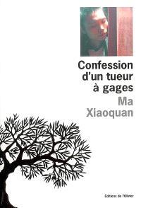 Confession d'un tueur à gages
