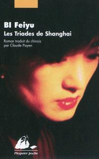 Les triades de Shanghai