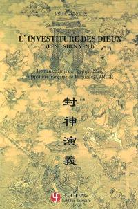 L'investiture des dieux : roman chinois de l'époque Ming = Feng shen yen I
