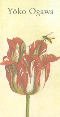 La piscine; Les abeilles; La grossesse