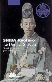 Le dernier shogun