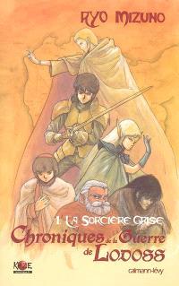 Chroniques de la guerre de Lodoss. Volume 1, La sorcière grise