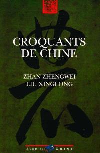 Croquants de Chine