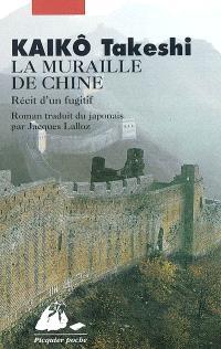 La muraille de Chine : récit d'un fugitif