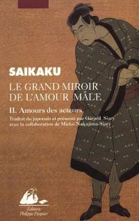 Le grand miroir de l'amour mâle. Volume 2, Amours des acteurs