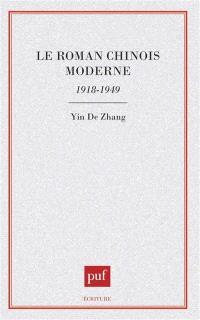 Le Roman chinois moderne : 1918-1949